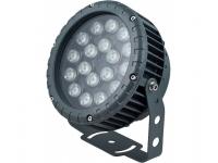 Светодиодный светильник для архитектурной подсветки