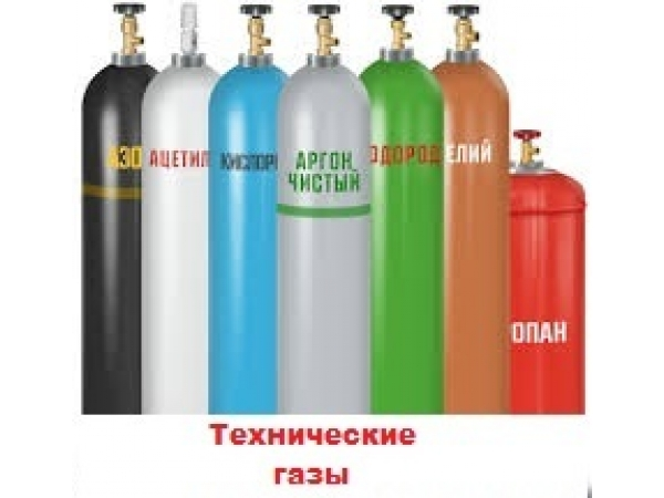 Обмен газовых баллонов в Новосибирске