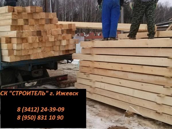 БРУС ГОСТ от производителя в г. Ижевск и УР