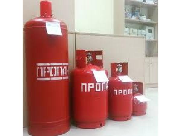 Газовый бытовой баллон 27л купить в Новосибирске, заправка