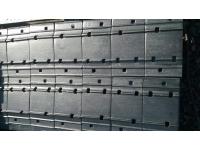 Подкладки Д65 с резерва в идеальном состоянии