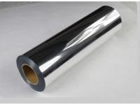 Пленка полиэтиленовая металлизированная 220мкм 1315ммх100м