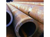 Трубы Диаметр от 20 до 660 мм стенка до 75 мм ГОСТ 8732-78
