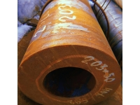 Труба 203х50 сталь 40х ГОСТ 8732-78