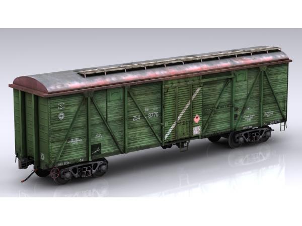 Куплю крытый вагон 11-270