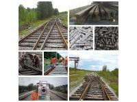 Нивелировка, инструментальная съемка железнодорожных подъездных путей