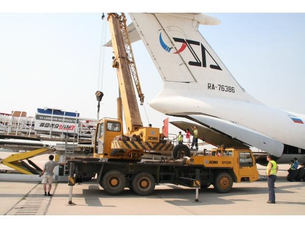 Авиаперевозки промышленного оборудования