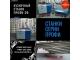 Кузнечные станки ПРОФИ-3Ф — для изготовления элементов «худож. ковки»