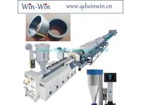 Линия для газовых или водных труб из ПНД Ф16-1200мм