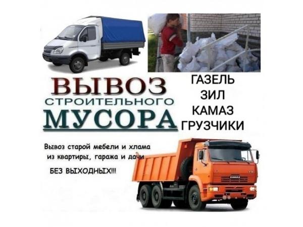 Вывоз старой мебели газель с грузчиками в Нижнем Новгороде