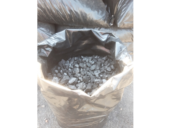Продам уголь марки Д (фракции 15-25, 25-50) для твердотопливных котлов