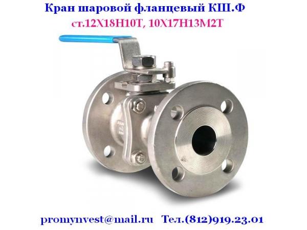 Гидромотор  Caproni 20MR6 (3X712GFVISPL)
