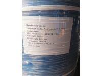Алкилполиглюкозид С12-С14  Лаурил Глюкозид