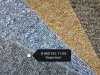 Плитка ковровая MAG 01/04 КМ 2