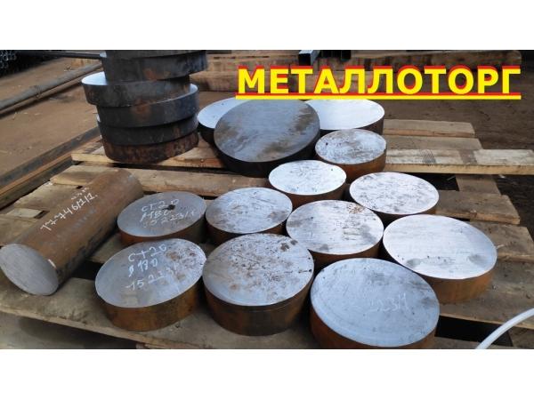 20хн3а, круг стальной,в Волгограде, от 12 до 350мм,