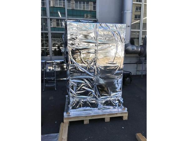 Трехслойная пленка алюминиевая NR-M-130 мкм