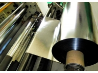 Пленка защитная металлизированная 220мкм 1300мм