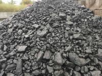 Промпродукт угольный ( 4600-5100 ккал/кг )