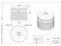 Емкость цилиндрическая вертикальная V 8000