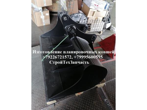 Планировочный ковш Volvo 61 71 Terex 825 840 Mst 542 544