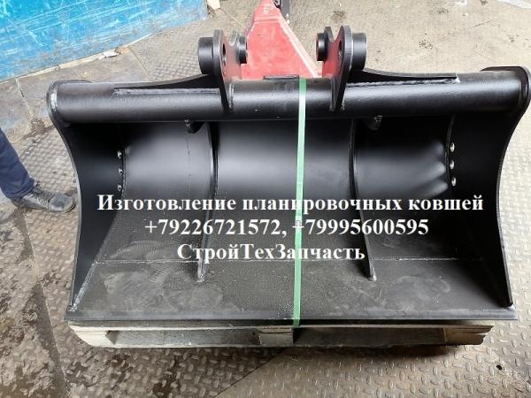 Ковш планировочный Tarsus 888 Komatsu 93 97 Hidromek 102