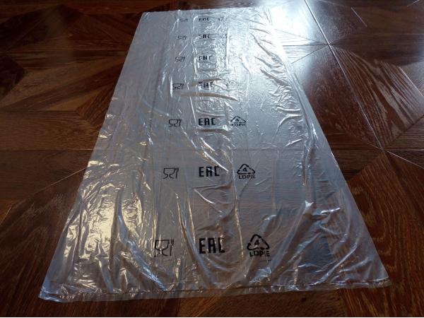 Мешок под рыбу сэндвич-бэг(105*40см.) 1С.1/300шт. Китай.