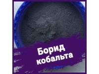 Борид кобальта ТУ 6-09-03-427-76