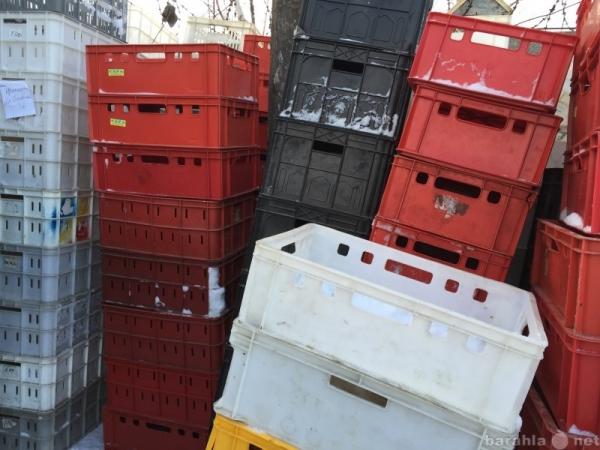 Покупаем пластиковые ящики ПП б/у лом - фруктовые, овощные