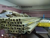 ЛАТУННАЯ квадратная труба Л63 20х20х2х3000 мм, 40х40х2х3000 мм.