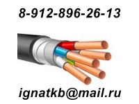 Покупаю кабельно-проводниковую продукцию с хранения