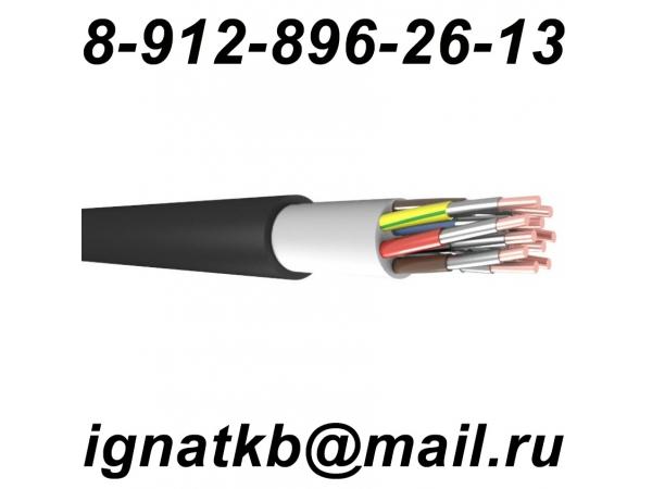 Куплю кабель, провод с хранения дорого