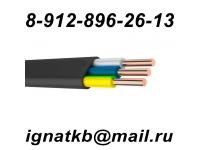 Куплю кабель, провод с хранения
