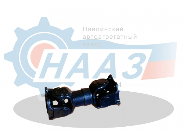 Вал карданный КО 806-4250014