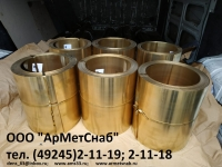 ЛАТУННАЯ ЛЕНТА ЛС59-1 0,5х300, 0,8х300 мм ДПРНТ ГОСТ2208-07. Лента Л63