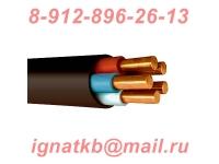 Куплю кабель и провод невостребованное в производстве