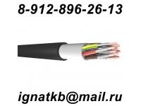 Куплю кабель силовой, контрольный, гибкий шланговый, провод с хранения