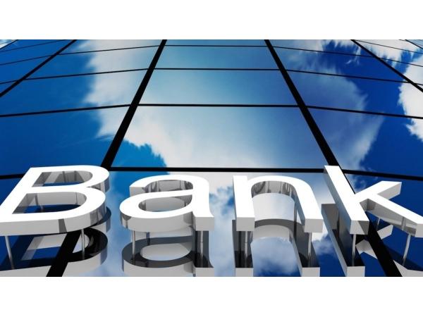 Прямые, отзывные и коррплатежи, ip-ip/sepa sct, b2b/gpi; bg/sblc