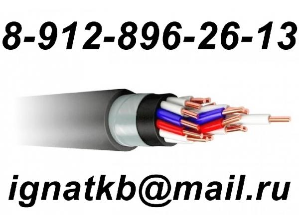 Куплю кабель дорого!!!8-9128962613(Viber,Whatsapp)