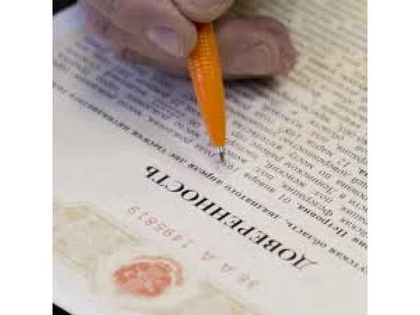 Заказать перевод документов в Махачкале