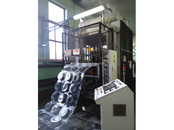 Продаётся термоформовочная машина ILLIG RDKP 54c.