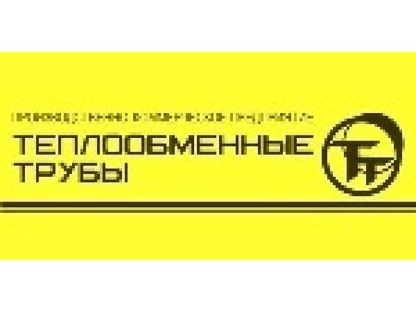 Труба бесшовная 16х2, 16х2,5, 16х3 12Х18Н10Т.