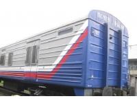 Вагон Ж/д почтовый, багажный б/у, модель 61-505