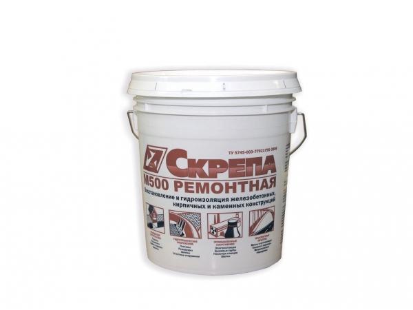 Скрепа М500 Ремонтная - поверхностно-восстановительная смесь