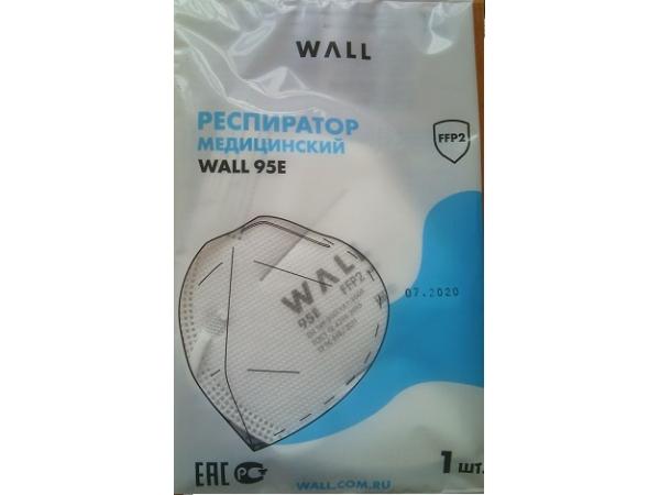 Респиратор полумаска медицинский WALL 95E FFP2 NR D