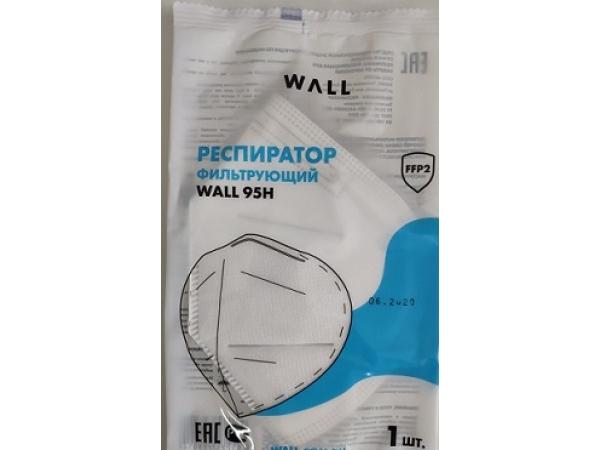 Респиратор полумаска медицинский WALL 95H FFP2 NR D
