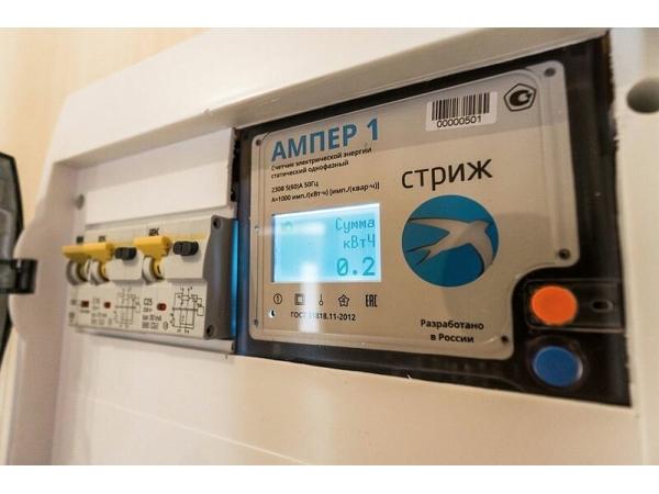 Приборы учета (счетчики) воды,газа,электричества,базовые станции и т.д