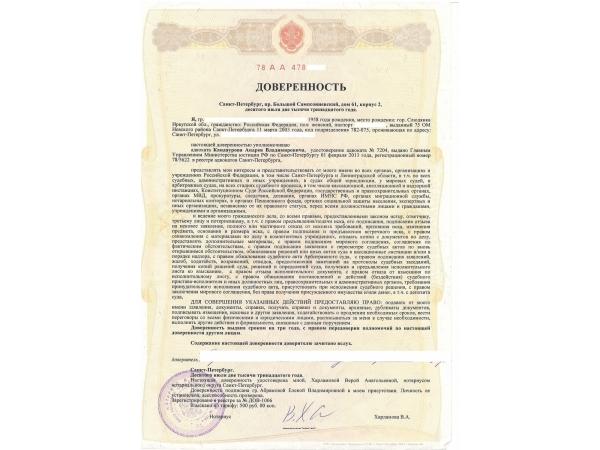 Бюро переводов документов в Махачкале