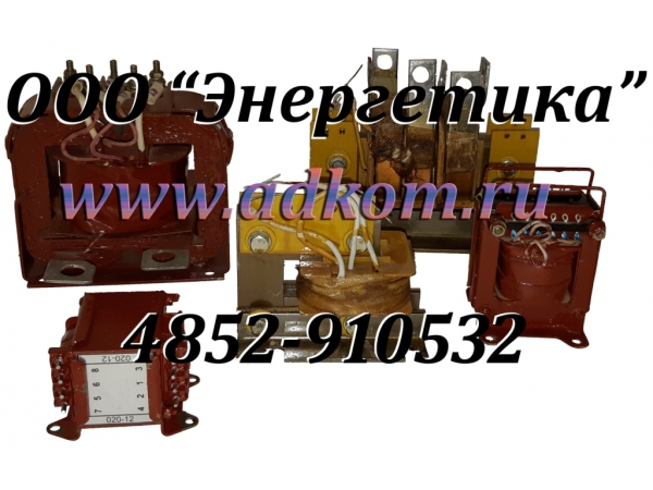 Трансформаторы блока возбуждения на электрогенераторы