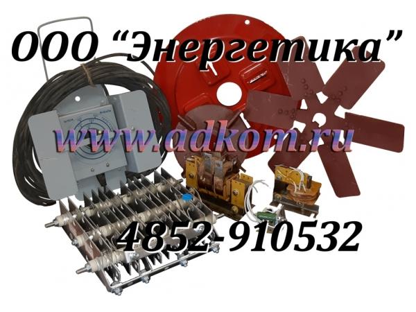 Запчасти для ремонта сварочных генераторов ГД-4006, ГД-4004, ГД-2х2501