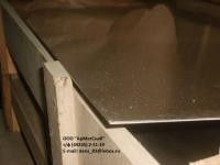 Мельхиор МН19. Нейзильбер МНЦ15-20. Лента, лист, проволока, пруток.